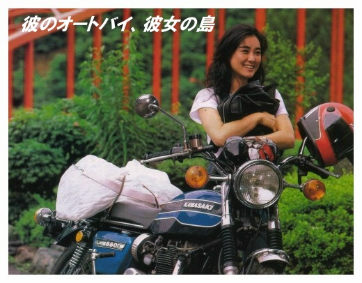 miyoko.jpg